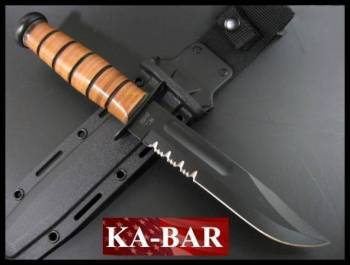 KA BAR Fixed Blade Field Utility Knife