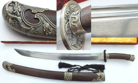 Folded Chinese Broadsword (25)