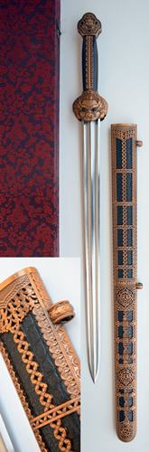 MING DYNASTY IMPERIAL SWORD
