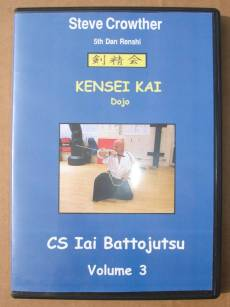 CS Iai Battojutso Volume 3